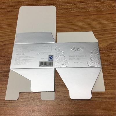 UV印刷盒生产