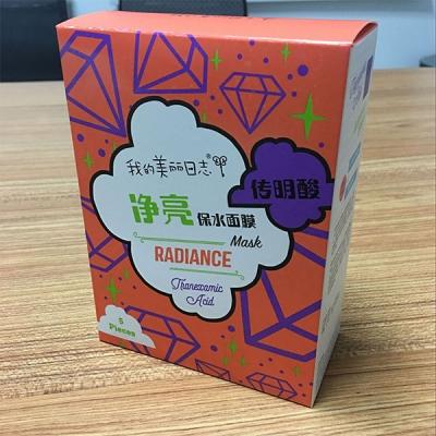 Color box production price